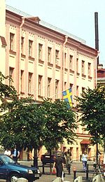 Consulate-General of Sweden in Saint Petersburg (Malaya Konushennaya Street, 15).jpg