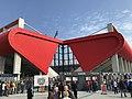 Continental Arena Regensburg 002.jpg