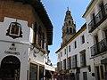 Cordoue, quartier historique.jpg