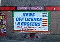 Corner Shop, High Crompton - geograph.org.uk - 284885.jpg