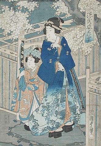 Utagawa Kunisada II - Image: Courtesan and Attendant LACMA M.2004.9.4