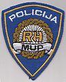 Croatia policepatch 2.JPG