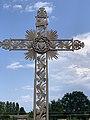 Croix Cimetière Chaneins 2.jpg