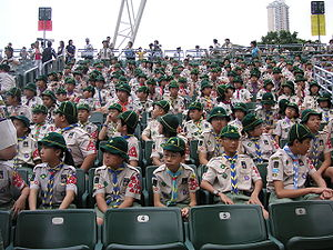Scout Association of Hong Kong - Cub Scouts of Hong Kong at 2005 Scout Rally