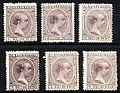 Cuba 1892 newspaper stamps.jpg