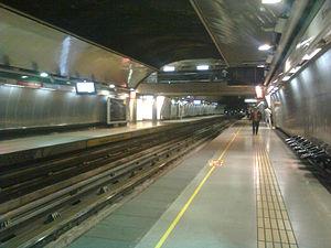 Cumming metro station - Image: Cumming 1