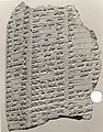 Cuneiform prism- inscription of Esarhaddon MET ME86 11 342.jpg