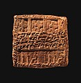 Cuneiform tablet case impressed with four cylinder seals in Assyrian and Anatolian styles, for cuneiform tablet 66.245.17a- loan of silver MET DP-13441-010.jpg