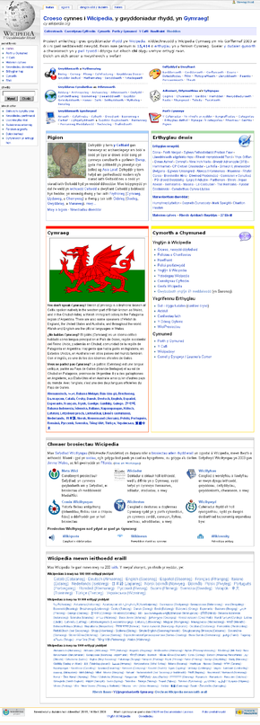 Screenshot of the homepage of the Welsh Wikipedia