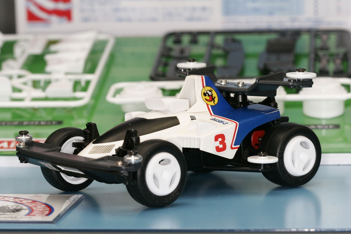 Battery Operated Model Car Racing Competition