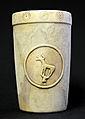 DGJ 4737 - Bull Vase (4327914837).jpg