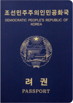 DPRK passport.png