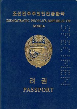 Visa requirements for North Korean citizens - A Democratic People's Republic of Korea passport