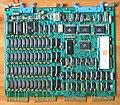 DVK-3 CPU.jpg