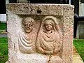 Damascus Museum stone couple.jpg