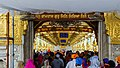 Darshani Deorhi and the causeway to Golden temple sanctum, Line of people.jpg