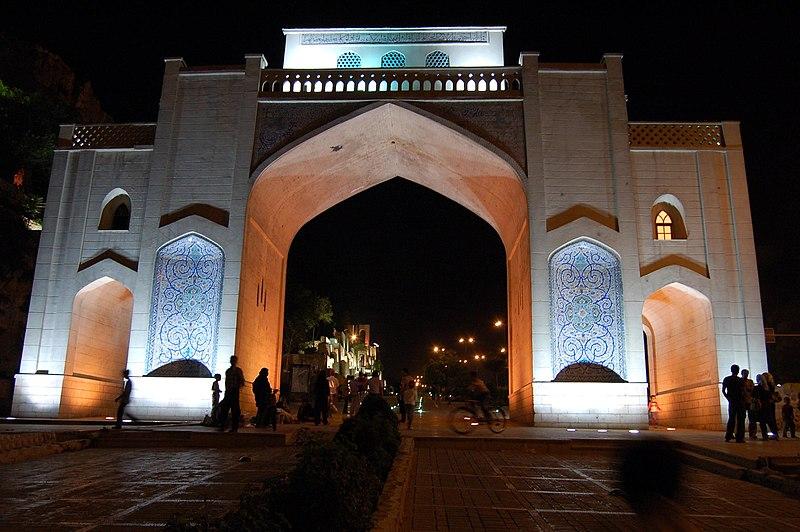 پرونده:Darvazeghoran, Iran shiraz.jpg