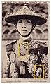 De Vietnamese Orde van Verdienste op een portret van Keizer Khai-Dinh.jpg