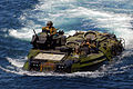 Defense.gov News Photo 100622-N-9706M-048 - U.S. Marines from the 1st Battalion 4th Marine Division return to the amphibious transport dock ship USS Dubuque LPD 8 in an amphibious assault.jpg