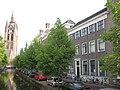 Delft - Oude Delft 211.jpg