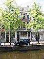 Delft - Oude Delft 99.jpg