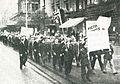 Demonstration on Swantson Street, Melbourne, Impressions of the Fight ... in Indonesia, p13.jpg