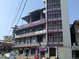 Dhanlaxmi Bank - Headquarters of Dhanalakshmi Bank in Thrissur city