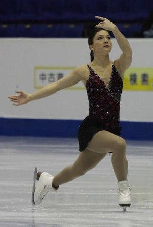 Diane Szmiett - Szmiett at the 2008–09 Junior Grand Prix Final.