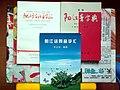 Dictionaries for Yeungkong Cantonese.jpg
