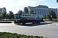 Disney's Magical Express Bus Outside Disney's Contemporary Resort.jpg