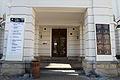 Divadlo - Severočeské divadlo opery a baletu (pův. Zdeňka Nejedlého) (Ústí nad Labem) (6).jpg