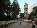 Dolmabahce Park Istanbul 2013 1.jpg