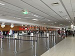 Domestic Terminal at Cairns Airport, Queensland 02.jpeg
