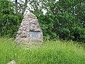 Donald Cargill Monument - geograph.org.uk - 1400961.jpg