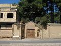 Door of Garden - Kale Manuchehri - Nishapur 4.JPG
