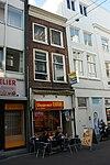 dordrecht - voorstraat 353