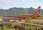 Douglas DC-8-63 CF-CPP CPAir Fiji 26.01.71 edited-3.jpg