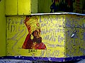Dubdem Sound System -- Jamaican Tour 2009 - 3259804796.jpg