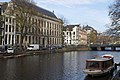 During the day , Amsterdam , Netherlands - panoramio (16).jpg
