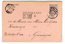 DutchPostcard1896vz.jpg