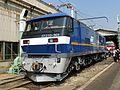 EF210-301 20121028-2a.JPG