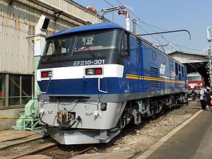 JR Freight Class EF210 - EF210-301 at Hiroshima Depot in October 2012