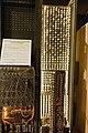 ENIAC, Fort Sill, OK, US.jpg