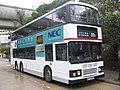 ER2645 - Flickr - megabus13601.jpg