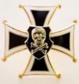 EST Kuperjanovi jalaväepataljoni rinnamärk.png