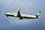 EVA Air, Airbus A321-200 B-16207 NRT (24649089519).jpg