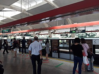 Tanah Merah station, which will be the future terminus of the line when the branch to Changi Airport station is converted to be part of the TEL. EW4 CG Tanah Merah Platform C.jpg
