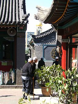 Early morning at a Mosque, Hohhot