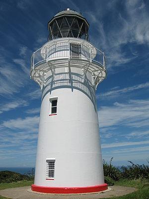East Cape Lighthouse - East Cape Lighthouse