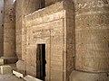 Edfu Tempel Per Duat 03.JPG